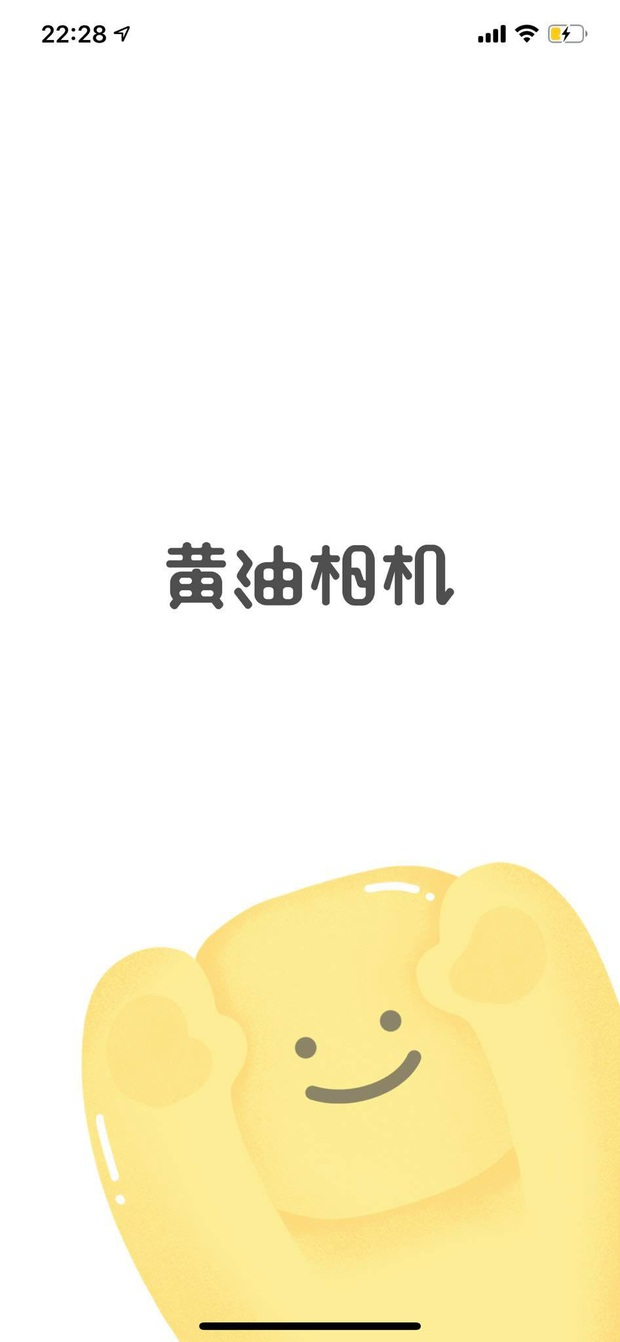 Đu trend chỉnh ảnh, chơi video với hiệu ứng kira kira xịn sò, ảo diệu như Bích Phương, Chi Pu - Ảnh 5.