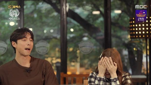 Cuộc hội ngộ gây bão của cặp đôi Tiệm Cà Phê Hoàng Tử: Đỏ mặt khi xem lại cảnh hôn táo bạo, hé lộ sự thật về bàn tay hư của Yoon Eun Hye - Ảnh 4.