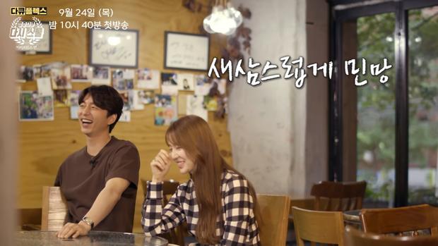 Cuộc hội ngộ gây bão của cặp đôi Tiệm Cà Phê Hoàng Tử: Đỏ mặt khi xem lại cảnh hôn táo bạo, hé lộ sự thật về bàn tay hư của Yoon Eun Hye - Ảnh 5.