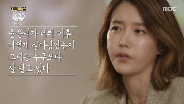 Hoá ra suýt chút siêu phẩm Tiệm Cà Phê Hoàng Tử đã không tồn tại: Gong Yoo chê phim ngớ ngẩn, Chae Jung An chả thèm nhìn kịch bản - Ảnh 2.
