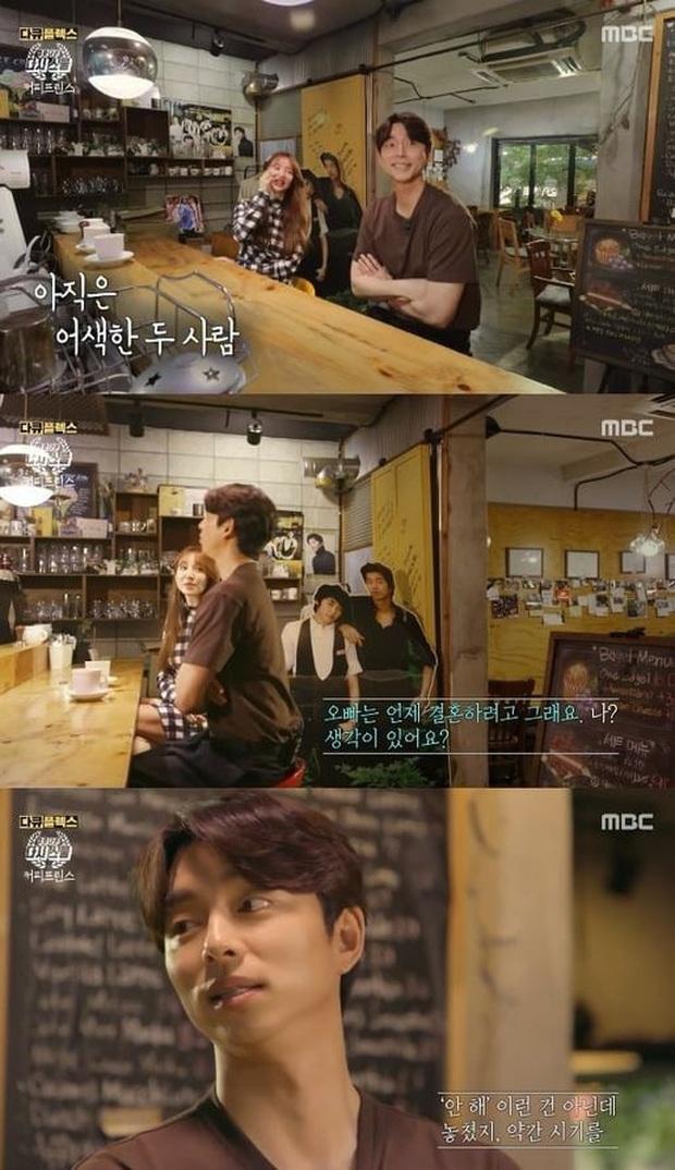 Hoá ra suýt chút siêu phẩm Tiệm Cà Phê Hoàng Tử đã không tồn tại: Gong Yoo chê phim ngớ ngẩn, Chae Jung An chả thèm nhìn kịch bản - Ảnh 6.
