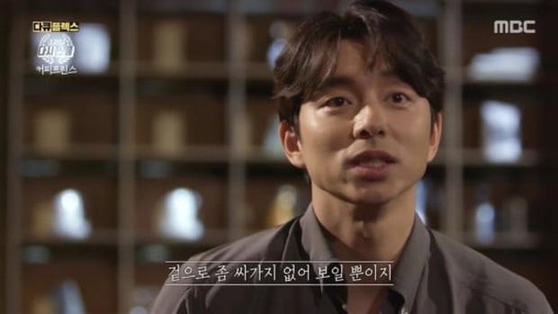 Hoá ra suýt chút siêu phẩm Tiệm Cà Phê Hoàng Tử đã không tồn tại: Gong Yoo chê phim ngớ ngẩn, Chae Jung An chả thèm nhìn kịch bản - Ảnh 5.
