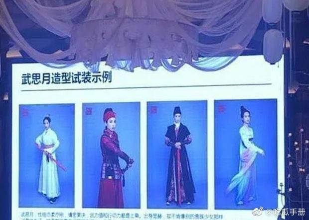 Tống Thiến có tới 4 tạo hình ở phim đóng cùng Vương Nhất Bác, netizen vẫn lắc đầu nhìn không ưng - Ảnh 2.