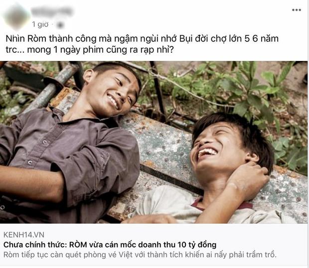 RÒM đại náo màn ảnh Việt, bà con mong Bụi Đời Chợ Lớn ra rạp với phiên bản được kiểm duyệt kĩ càng - Ảnh 2.