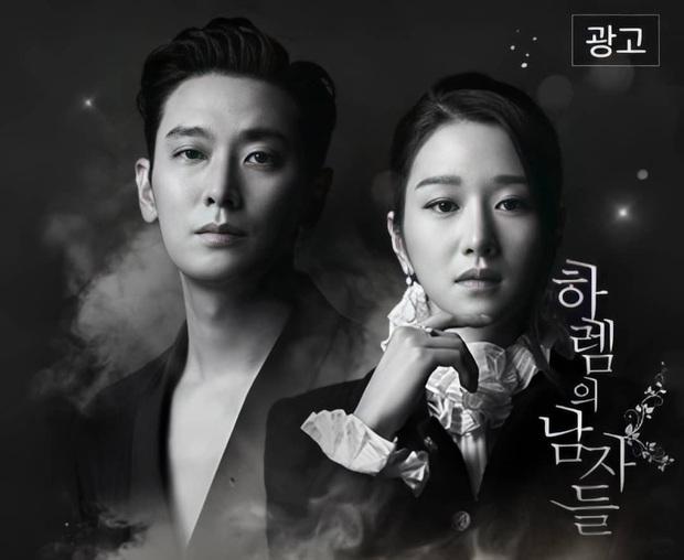 Knet phát sốt vì Điên nữ Seo Ye Ji đóng quảng cáo với Thái tử Joo Ji Hoon, sống mũi sắc lẹm của cặp đôi đúng là cực phẩm - Ảnh 13.