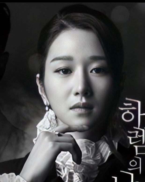 Knet phát sốt vì Điên nữ Seo Ye Ji đóng quảng cáo với Thái tử Joo Ji Hoon, sống mũi sắc lẹm của cặp đôi đúng là cực phẩm - Ảnh 3.