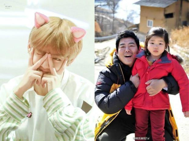 """""""Ông bố quốc dân"""" của Reply 1994 hé lộ tình bạn bất ngờ với nam thần V (BTS) - Park Bo Gum: Tất cả bắt nguồn từ 1 cô bé! - Ảnh 3."""