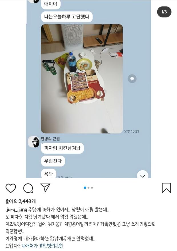 Bức ảnh tưởng vui vẻ nhưng lại gây phẫn nộ: Chồng sao nữ xứ Hàn để dành phần thức ăn cho vợ, ai dè nhìn như... rác và đồ thừa - Ảnh 2.