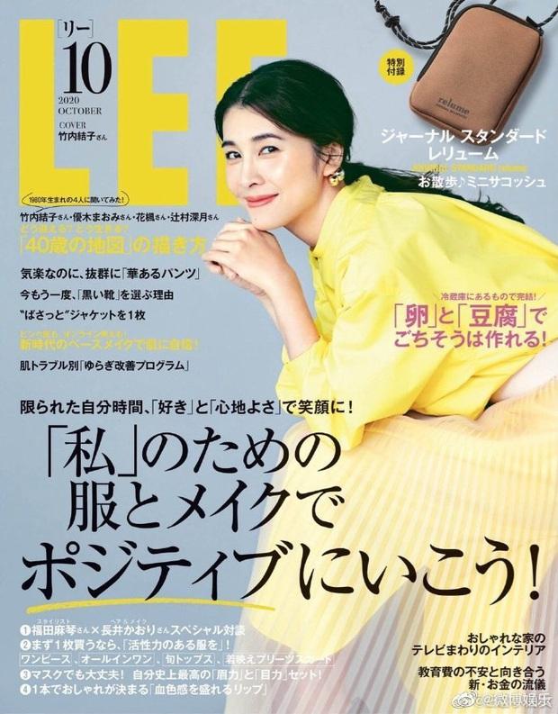 Chỉ trong 2 tháng, Jbiz phải đón nhận vụ tự tử thứ 4: Nữ hoàng nước mắt Yuko Takeuchi qua đời sau 8 tháng sinh con thứ 2 - Ảnh 3.