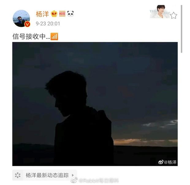Chia tay thiên kim Thượng Hải gia thế khủng, Dương Dương quay lại với tình cũ Lý Thấm với bằng chứng khó chối cãi? - Ảnh 2.