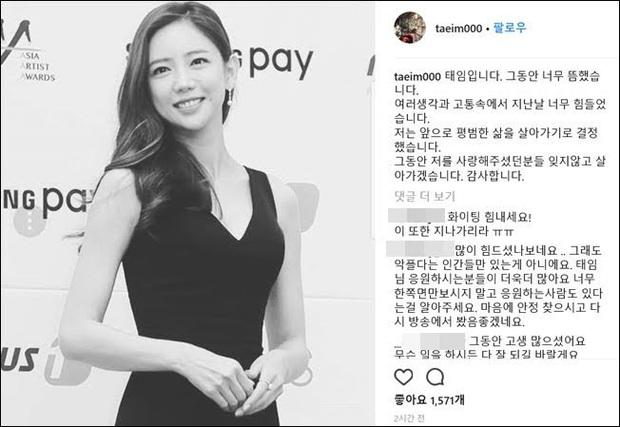 4 diễn viên Hàn đưa ra quyết định gây sốc: Thái tử Shin thú nhận dùng ma túy, D.O. (EXO) gây tranh cãi vì nhập ngũ sớm - Ảnh 7.