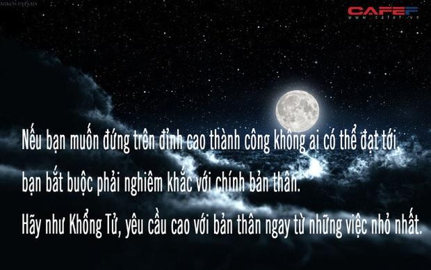 Triết lý sâu sắc từ câu chuyện Khổng Tử học đàn: Ngay cả việc nhỏ nhất cũng làm theo cách này, bạn sẽ không bao giờ thất bại - Ảnh 1.