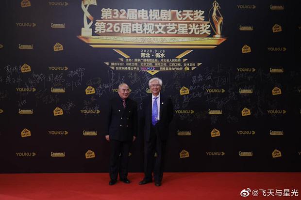 Thảm đỏ lễ trao giải Phi Thiên Tinh Quang 2020: Mỹ nhân 30 Chưa Phải Là Hết chiếm trọn spotlight đánh bật đàn chị Tôn Lệ  - Ảnh 17.