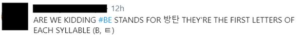 BTS mới tung tên album mà fan đã trổ tài thám tử: Tựa đề khẳng định nhóm mãi mãi 7 người, ẩn chứa lời hứa cảm động với ARMY? - Ảnh 7.