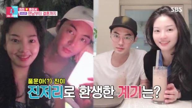 Sau hôn lễ hot nhất xứ Hàn, nam thần Shinhwa lên truyền hình kể về vợ: Đẹp như minh tinh, không thể xa nàng quá 1km, 24 tiếng - Ảnh 4.
