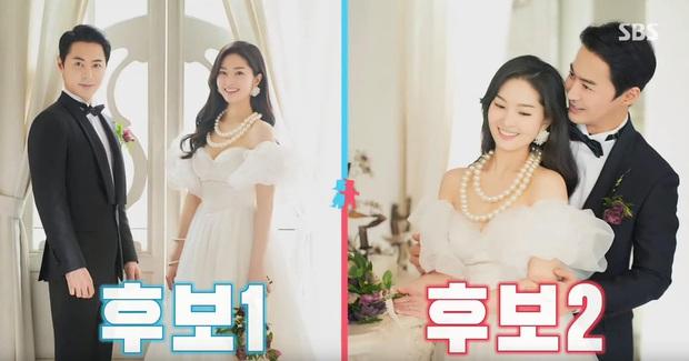 Sau hôn lễ hot nhất xứ Hàn, nam thần Shinhwa lên truyền hình kể về vợ: Đẹp như minh tinh, không thể xa nàng quá 1km, 24 tiếng - Ảnh 2.