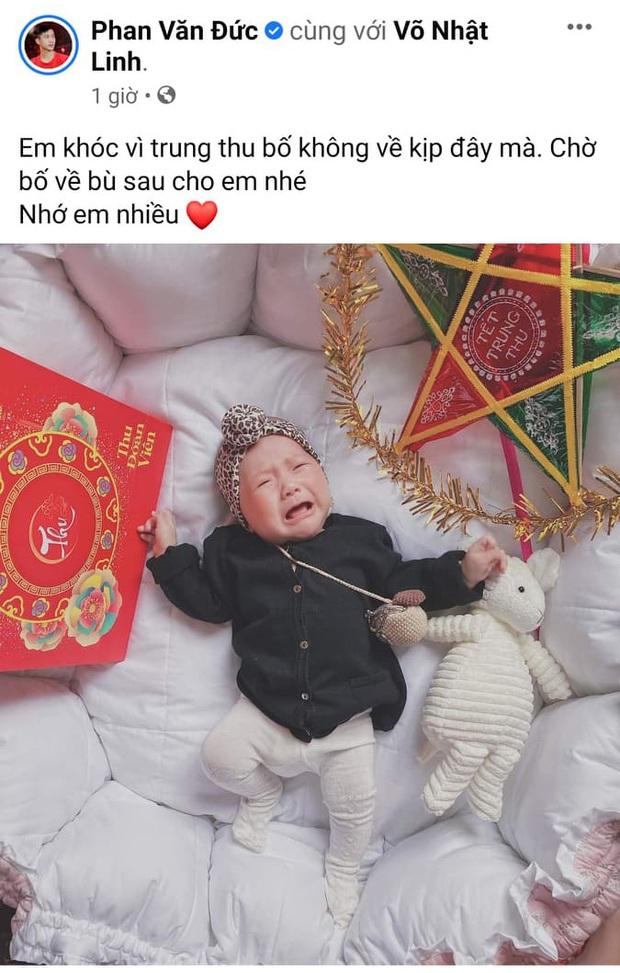 Phan Văn Đức hứa cố gắng kiếm tiền để mua sữa cho con, Nhật Linh liền đáp hài hước: Em bé uống sữa mẹ mà, bố mua quà cho mẹ hợp lý hơn - Ảnh 1.