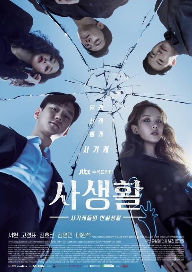 Truyền hình Hàn tháng 10 chứng kiến màn đổ bộ của loạt idol nữ đình đám, u tối - kịch tính là màu sắc chủ đạo - Ảnh 5.