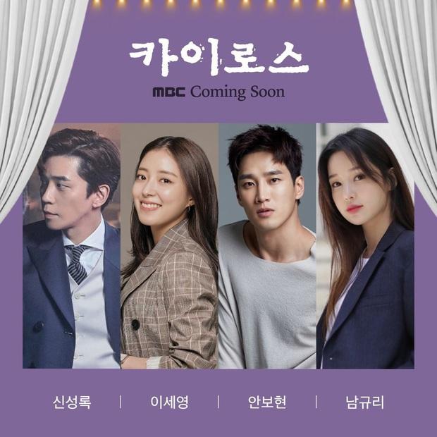 Truyền hình Hàn tháng 10: Màn đổ bộ của loạt idol nữ đình đám, hứa hẹn đầy u tối lẫn kịch tính - Ảnh 27.
