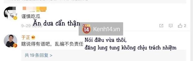 Nghe tin Hứa Quang Hán cùng team Diên Hi đóng phim mới, ai cũng bất bình vì bảo vật xứ Đài lại làm nền cho gà cưng Vu Chính? - Ảnh 5.