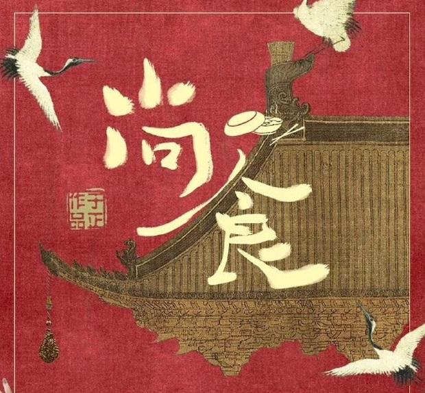 Nghe tin Hứa Quang Hán cùng team Diên Hi đóng phim mới, ai cũng bất bình vì bảo vật xứ Đài lại làm nền cho gà cưng Vu Chính? - Ảnh 7.
