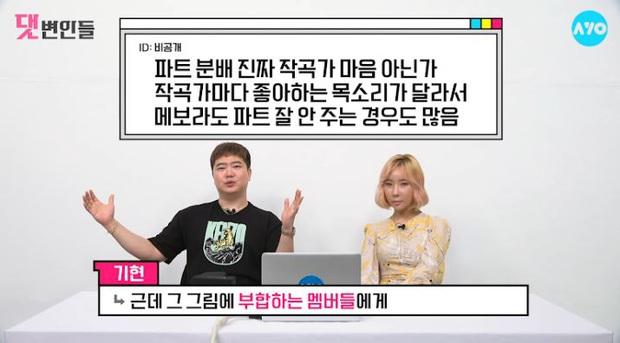 Nhạc sĩ giải thích nguyên nhân đằng sau tranh cãi về phân chia thời lượng và câu hát trong nhóm idol, lỗi có thuộc về công ty? - Ảnh 5.