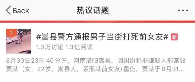 Vụ án gây phẫn nộ MXH Trung Quốc: Gã trai giết bạn gái cũ dã man ngay trên đường, người dân khuyên can cũng bị dùng dao truy đuổi - Ảnh 3.