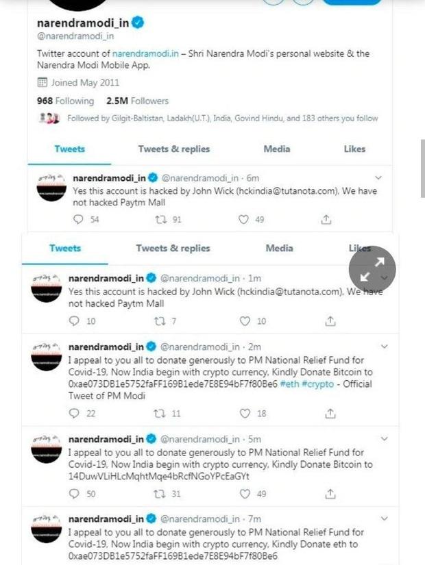Tài khoản mạng xã hội của Thủ tướng Ấn Độ bị hack - Ảnh 2.