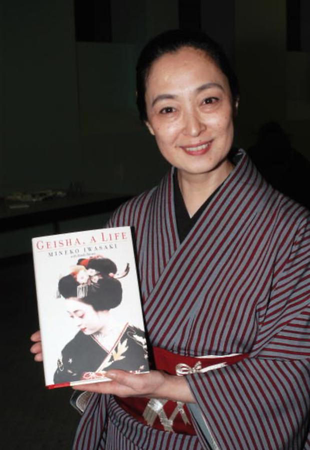 Chuyện đời Mineko - Hình tượng nguyên mẫu trong tác phẩm kinh điển Hồi Ức Của Một Geisha và nỗi ám ảnh vì cuốn tiểu thuyết đưa tên tuổi bà đi khắp thế giới - Ảnh 7.