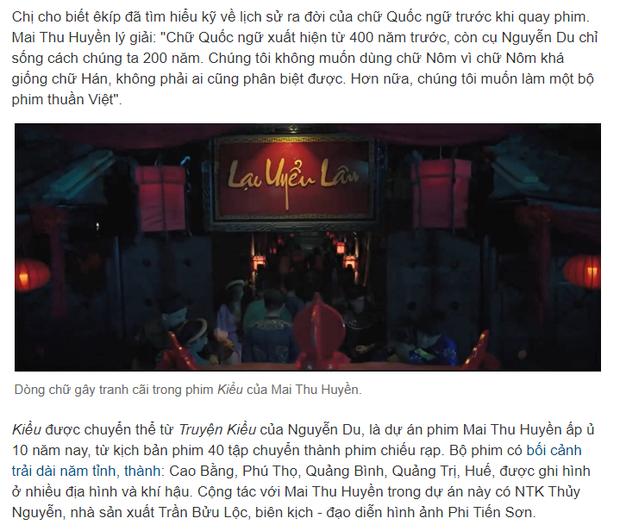 Màn nhảy cóc kì cục của đạo diễn Mai Thu Huyền với teaser Kiều: Nhà thơ Nguyễn Du và chữ Quốc ngữ gộp thành một? - Ảnh 2.