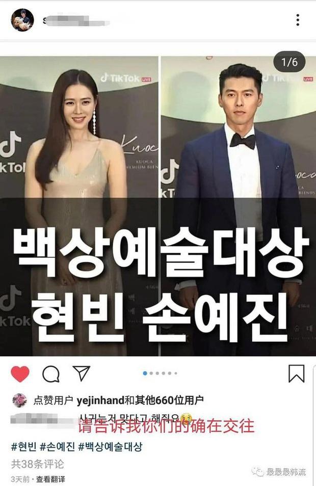 Báo Trung đặt nghi vấn Son Ye Jin đang cố tình chiêu trò, dùng dằng kéo fame bằng việc tự gán ghép với Hyun Bin - Ảnh 5.