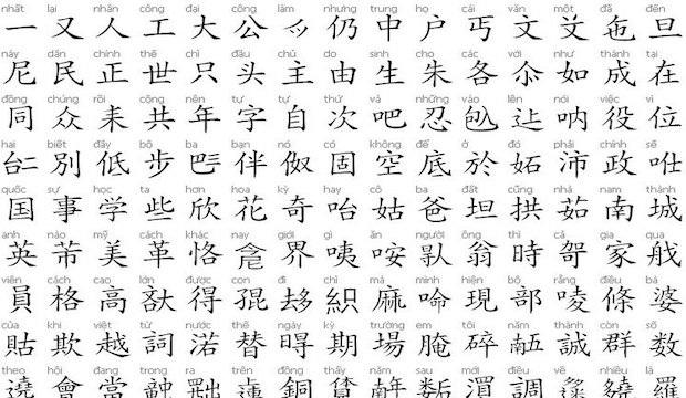 Màn nhảy cóc kì cục của đạo diễn Mai Thu Huyền với teaser Kiều: Nhà thơ Nguyễn Du và chữ Quốc ngữ gộp thành một? - Ảnh 4.
