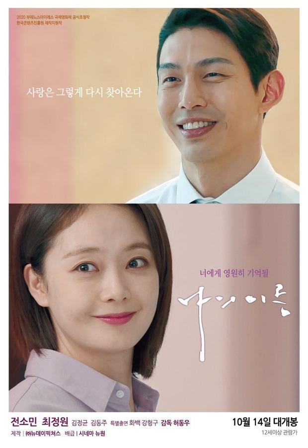 Điện ảnh Hàn tháng 10: Yoo Ah In tái xuất cực chất, phim tài liệu của BLACKPINK hứa hẹn bùng nổ - Ảnh 6.