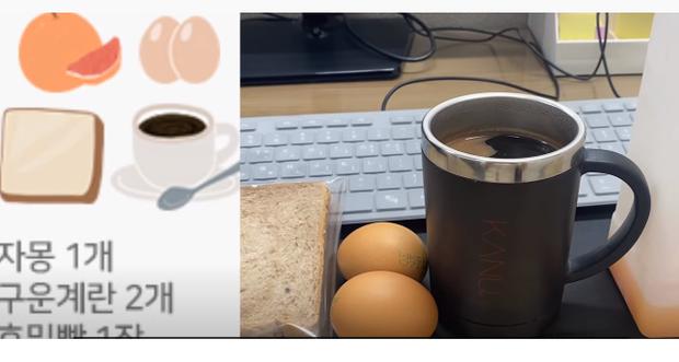 Thử ăn kiêng theo chế độ Đan Mạch, hot vlogger xứ Hàn giảm liền 2,6kg trong vòng 7 ngày - Ảnh 23.
