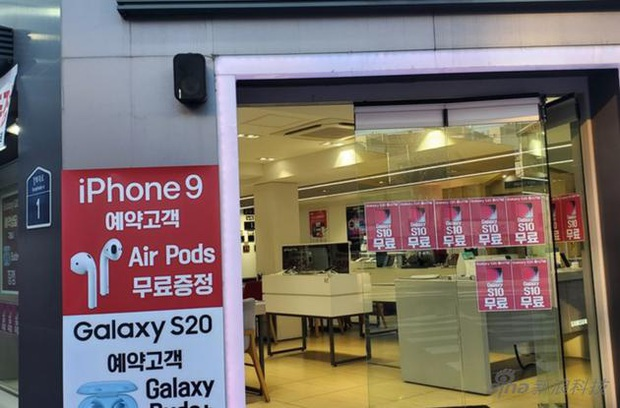 iPhone 12 có thể được tung ra sớm ở thánh địa Samsung - Ảnh 1.