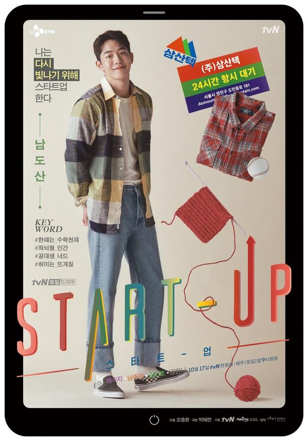 Bóc mẽ profile biệt đội Start Up: Suzy nói không với hẹn hò, Nam Joo Hyuk ngầu đấy nhưng lại mê mẩn đan len? - Ảnh 2.
