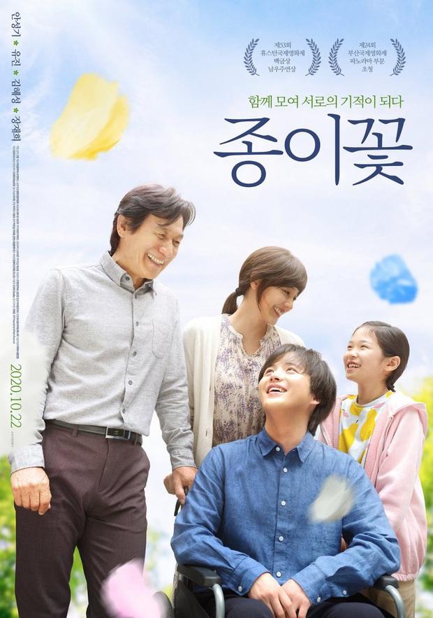 Điện ảnh Hàn tháng 10: Yoo Ah In tái xuất cực chất, phim tài liệu của BLACKPINK hứa hẹn bùng nổ - Ảnh 17.