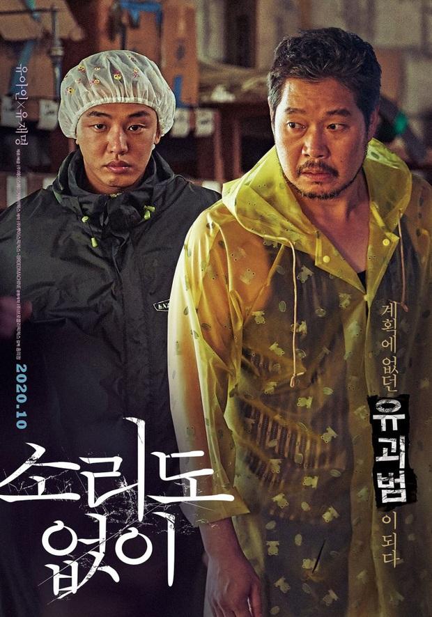 Điện ảnh Hàn tháng 10: Yoo Ah In tái xuất cực chất, phim tài liệu của BLACKPINK hứa hẹn bùng nổ - Ảnh 9.