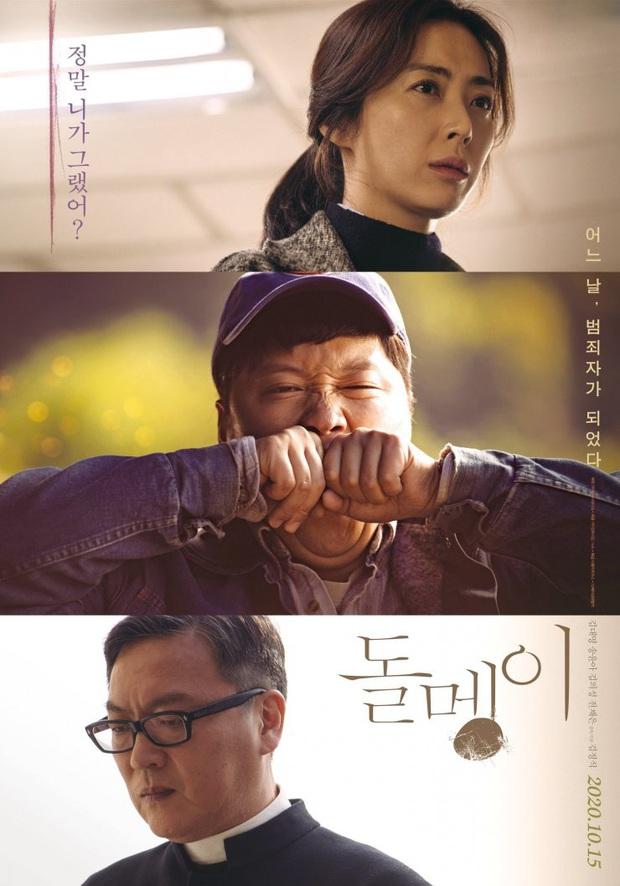 Điện ảnh Hàn tháng 10: Yoo Ah In tái xuất cực chất, phim tài liệu của BLACKPINK hứa hẹn bùng nổ - Ảnh 14.