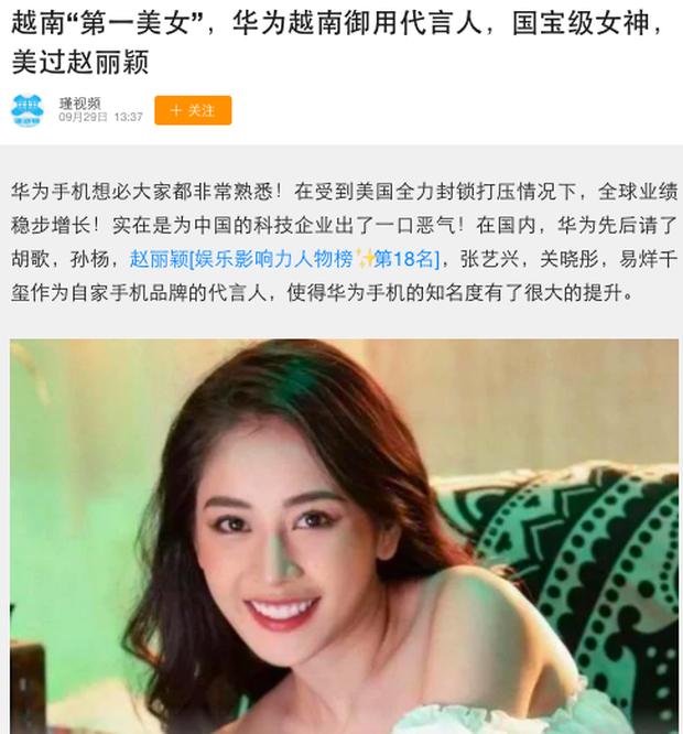 Chi Pu bất ngờ trở thành nhân vật hot trên báo Trung: Nhan sắc đệ nhất Việt Nam, xinh đẹp hơn cả Triệu Lệ Dĩnh - Ảnh 2.