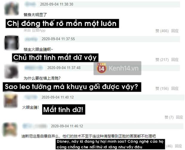 Netizen soi rõ mồn một mặt diễn viên đóng thế Lưu Diệc Phi ở Mulan, Disney ơi sao lại hậu đậu thế! - Ảnh 7.
