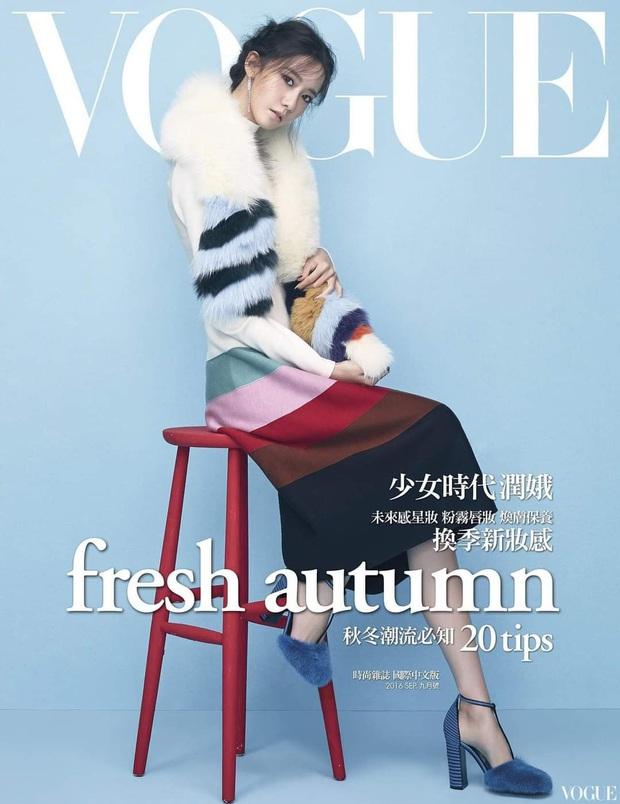 Nữ thần Yoona lồng lộn lên 7 bìa tạp chí đặc biệt, nhưng lại gây tranh cãi vì bị dìm với đôi mắt trợn trừng đến lạ - Ảnh 6.