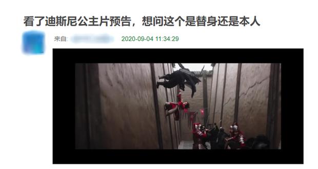 Netizen soi rõ mồn một mặt diễn viên đóng thế Lưu Diệc Phi ở Mulan, Disney ơi sao lại hậu đậu thế! - Ảnh 2.
