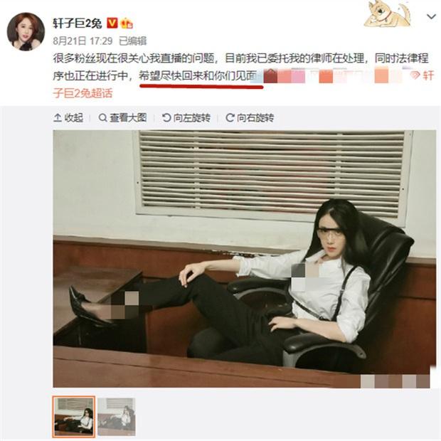 Nữ streamer đăng ảnh tự sướng với thú cưng bị cộng đồng lên án, cho rằng cô nàng tận dụng để khoe thân, thả thính - Ảnh 1.