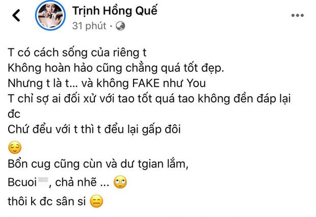Biến căng: Hồng Quế và vợ cũ Việt Anh choảng nhau căng đét trên MXH, nguyên nhân liên quan đến tiền bạc? - Ảnh 2.