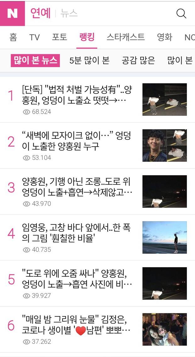 Top 1 Naver: Bạn trai tin đồn của em út Red Velvet tụt quần lộ cả vòng 3 gây sốc, đối mặt án tù vì nằm lăn giữa đường - Ảnh 5.