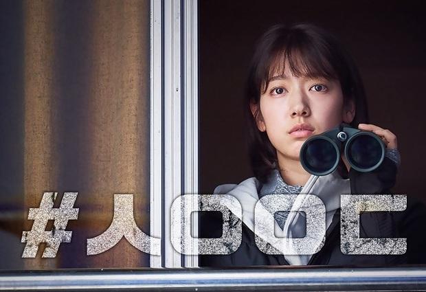 Dàn sao The Heirs sau 7 năm: Lee Min Ho vẫn mãi một màu, hội cast phụ thi nhau thăng hạng - Ảnh 8.