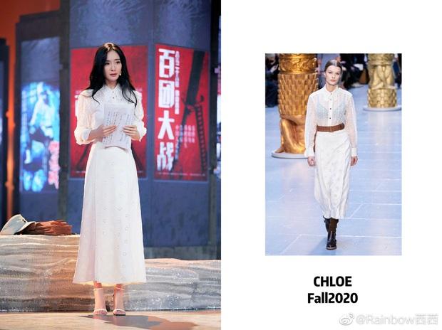 Đụng váy với Seo Ye Ji, Dương Mịch đã gặp kỳ phùng địch thủ: Bị lấn át hoàn toàn về độ sang chảnh - Ảnh 9.