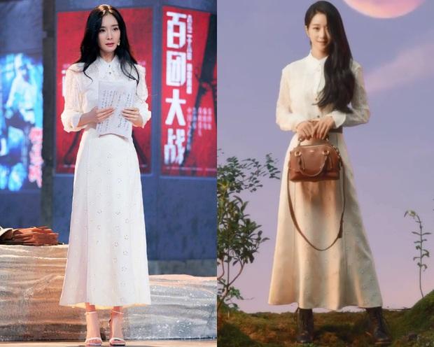 Đụng váy với Seo Ye Ji, Dương Mịch đã gặp kỳ phùng địch thủ: Bị lấn át hoàn toàn về độ sang chảnh - Ảnh 10.