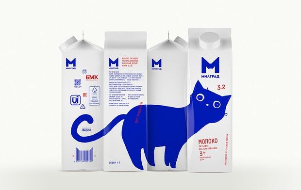 Những hộp sữa mua về nhà chỉ để nhìn chứ không dám uống vì… quá dễ thương: Quả là phát minh đỉnh cao năm 2020! - Ảnh 1.